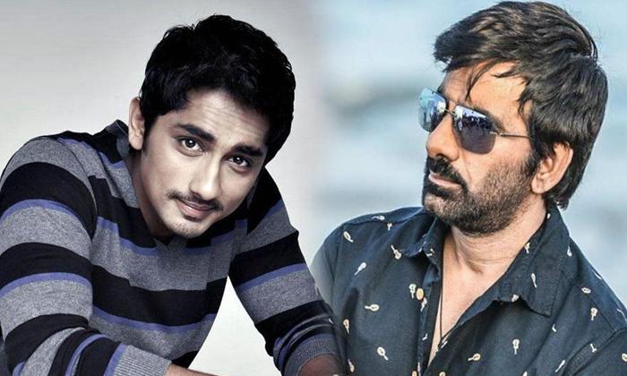 Siddharath Act With Ravi Teja Ajay Bhupati Movie--Siddharath Act With Ravi Teja Ajay Bhupati Movie-