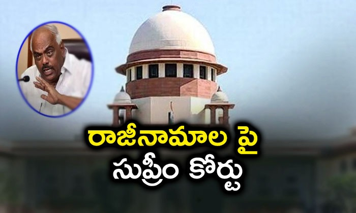 Supreme Court Key Order To Assembly Speaker--Supreme Court Key Order To Assembly Speaker-