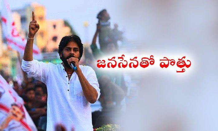 Tdp Comments On Pawan Kalyan Janasena--TDP Comments On Pawan Kalyan Janasena-