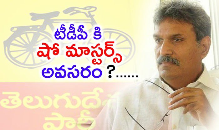 Tdp Wants Task Masters, Not Show Masters--TDP Wants Task Masters Not Show Masters-