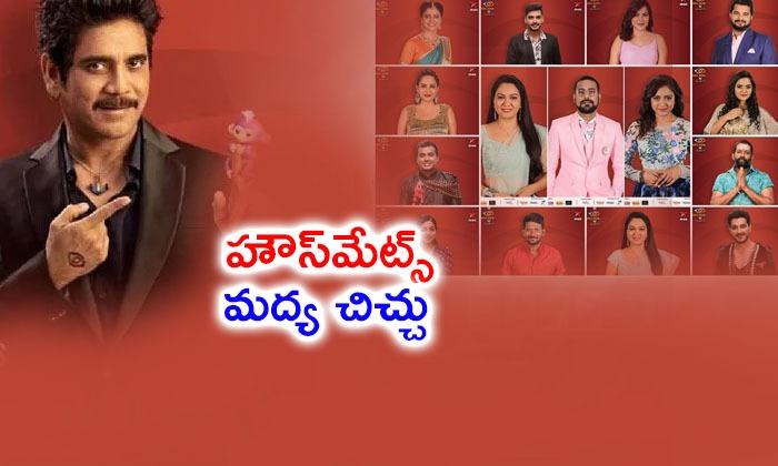 Telugu Big Boss Nominations Start- Telugu Tollywood Movie Cinema Film Latest News Telugu Big Boss Nominations Start--Telugu Big Boss Nominations Start-