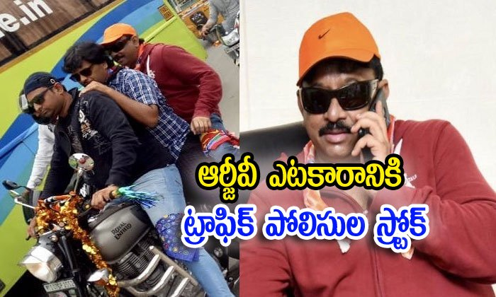 Twitter Tagging Traffic Police To Handle Ram Gopal Varma--Twitter Tagging Traffic Police To Handle Ram Gopal Varma-