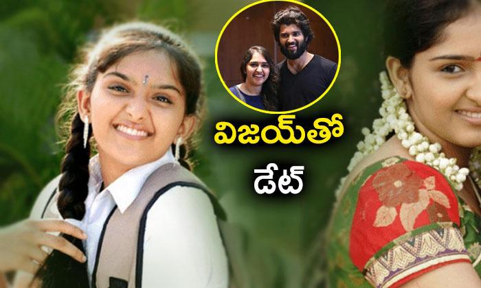 Vijay Devarakonda Dating With Sanusha- Telugu Tollywood Movie Cinema Film Latest News Vijay Devarakonda Dating With Sanusha--Vijay Devarakonda Dating With Sanusha-
