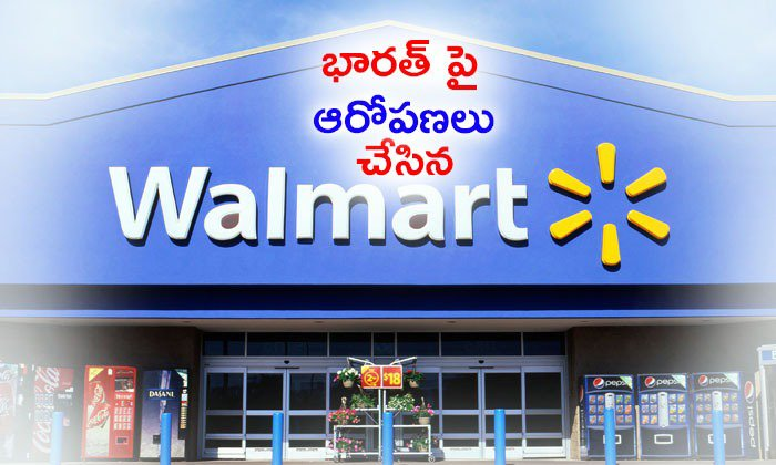 American Company Walmart Comment On Indian Government To America--American Company Walmart Comment On Indian Government To America-