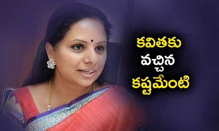 Why Kavitha Is Silient What Is The Reason--Why Kavitha Is Silient What The Reason-