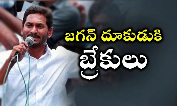 Ys Jagan When He Gets Break From His Dukudu- Telugu Political Breaking News - Andhra Pradesh,Telangana Partys Coverage Ys Jagan When He Gets Break From His Dukudu--YS Jagan When He Gets Break From His Dukudu-