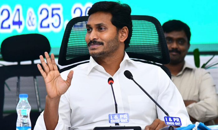 Ys Jagan Will Be Take Action On These 5 Monsters--YS Jagan Will Be Take Action On These 5 Monsters-