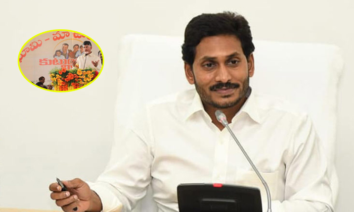 Ycp Made In Village Volunteers- Telugu Political Breaking News - Andhra Pradesh,Telangana Partys Coverage Ycp Made In Village Volunteers--Ycp Made In Village Volunteers-