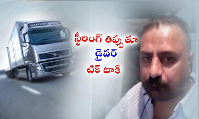 Bus Driver Doing Tik Tok Video While Driving--Bus Driver Doing Tik Tok Video While Driving-