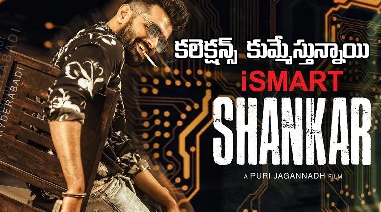 Ismart Shankar Movie Box Office Collections- Telugu Tollywood Movie Cinema Film Latest News Ismart Shankar Movie Box Office Collections--ISmart Shankar Movie Box Office Collections-