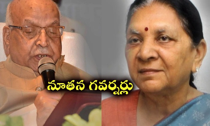 New Governors For 8 States- Telugu Viral News New Governors For 8 States--New Governors For 8 States-