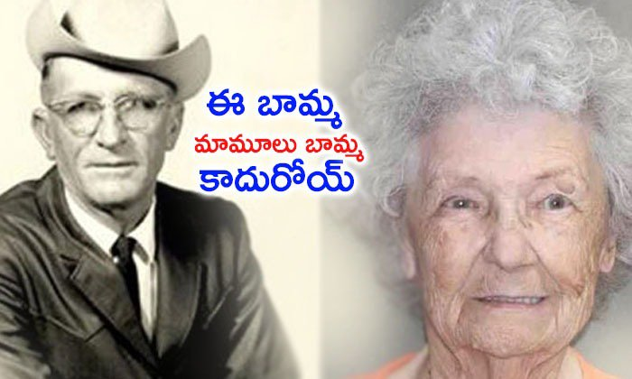 Granny Says A Story About Before 30 Years--Granny Says A Story About Before 30 Years-