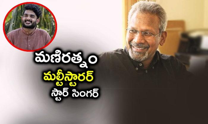 Singer Sid Sriram Composing To Tamil Movie--Singer Sid Sriram Composing To Tamil Movie-