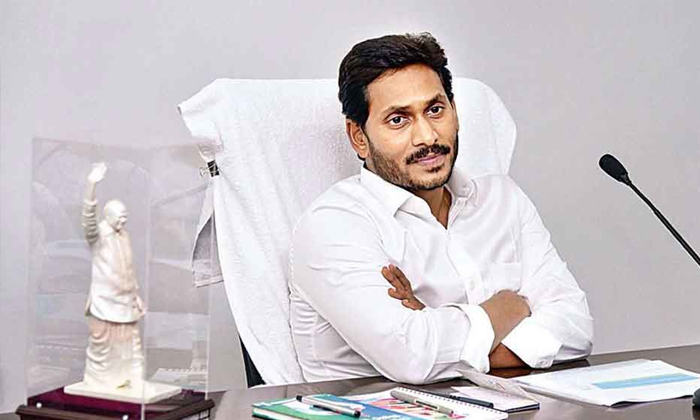 Ap Political Parties Satires On Jagan Mohan Reddy--Ap Political Parties Satires On Jagan Mohan Reddy-