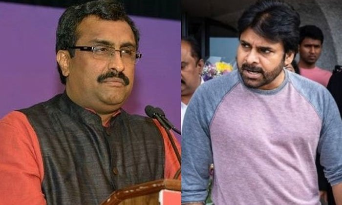Bjp Plan To Damage Pawan Kalyan Wave In Ap Politics--Bjp Plan To Damage Pawan Kalyan Wave In AP Politics-