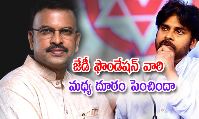 Differences Between Pawan And Jd Lakshmi Narayana- Telugu Political Breaking News - Andhra Pradesh,Telangana Partys Coverage Differences Between Pawan And Jd Lakshmi Narayana--Differences Between Pawan And JD Lakshmi Narayana-