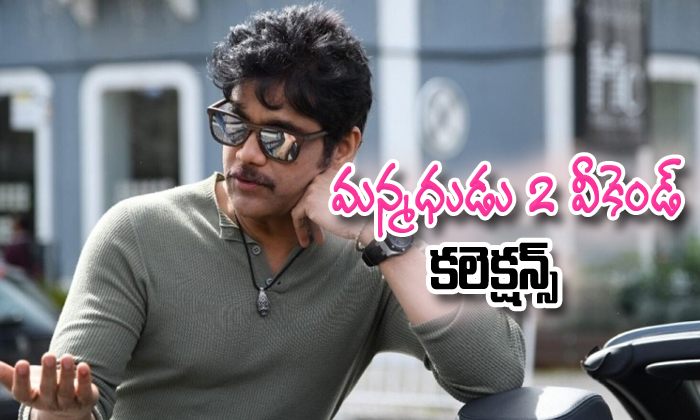 Manmadhudu 2 First Week Box Office Collections--Manmadhudu 2 First Week Box Office Collections-