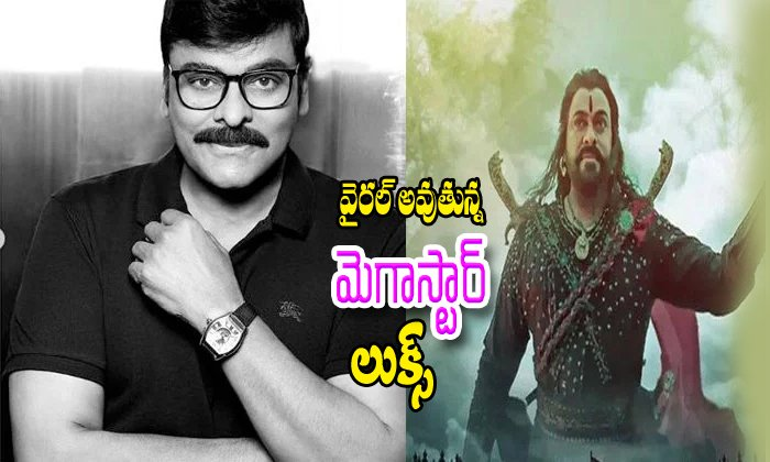 Megastar New Looks Goes Viral In Social Media--Megastar New Looks Goes Viral In Social Media-