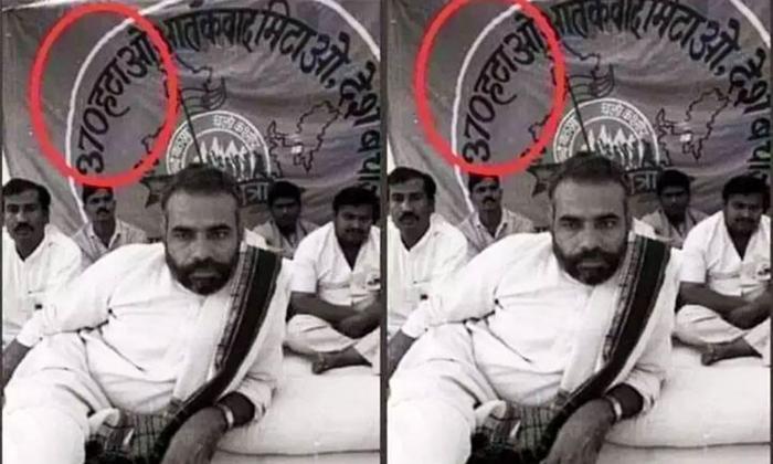 Modi Old Pic Goes On Viral--Modi Old Pic Goes On Viral-