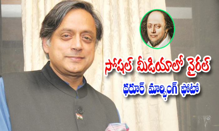 Shashi Tharoor Tweets His Morphed Shakespeare Pic--Shashi Tharoor Tweets His Morphed Shakespeare Pic-