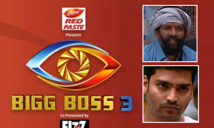 Social Media Comments On Bigg Boss 3 Telugu Rail Task-bigg Boss 3 Telugu,boring Tasks,nagarjuna,rail Task,social Media Comments-Social Media Comments On Bigg Boss 3 Telugu Rail Task-Bigg Boring Tasks Nagarjuna Rail Task