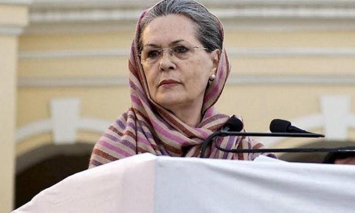 Sonia Gandhi Appointed As Interim Congress Chief- Telugu Political Breaking News - Andhra Pradesh,Telangana Partys Coverage Sonia Gandhi Appointed As Interim Congress Chief--Sonia Gandhi Appointed As Interim Congress Chief-