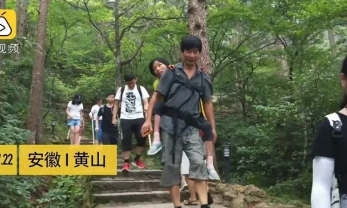 A Chinese Man Travels In Asia Carrying Disabled Wife-bag Belt,chinese Man,motor Nuran Disease,wang Shayomin-A Chinese Man Travels In Asia Carrying Disabled Wife-Bag Belt Chinese Motor Nuran Disease Wang Shayomin