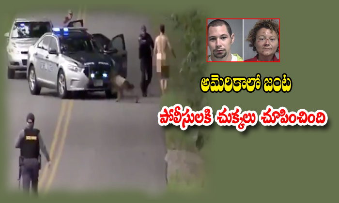 American Couple Having In Police Car-nri, In Police Car,telugu Nri News Updates-American Couple Having Sex In Police Car-Nri Sex Car Telugu Nri News Updates