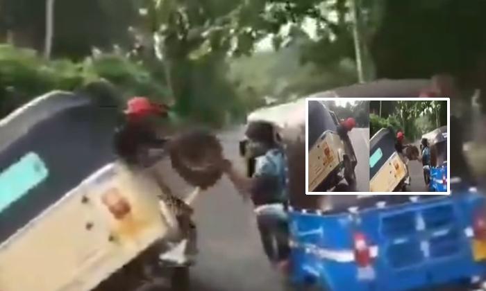 వైరల్ వీడియో : ఆటో రన్నింగ్లో ఉండగా టైరు మార్చేశారు, ఎలా సాధ్యమో ఇక్కడ చూడండి-Auto-rickshaw Tyre Changing Video Goes Viral-Bizarre And Dangerous Act Changing An Auto Viral On Social Media