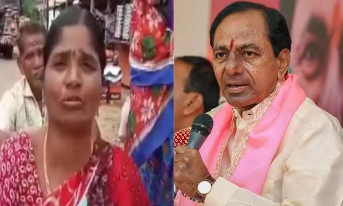 Case File On Banoth Lakshmi-farmmers In Roads,telangana Cm Kcr,uriya-Case File On Banoth Lakshmi-Farmmers In Roads Telangana Cm Kcr Uriya