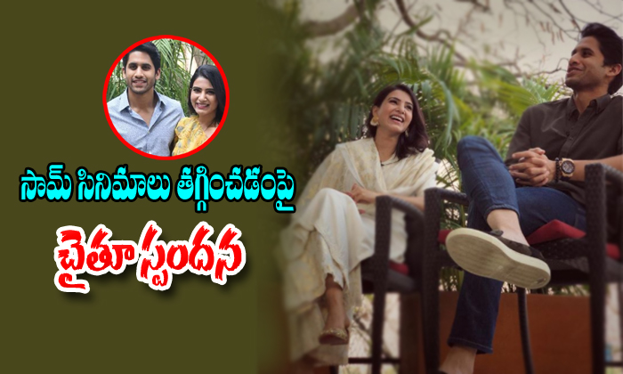 Chai Comments On Sam Movies Selections-lady Oriented Movies,naga Chaitanaiah,rangasthalam-Chai Comments On Sam Movies Selections-Lady Oriented Naga Chaitanaiah Rangasthalam