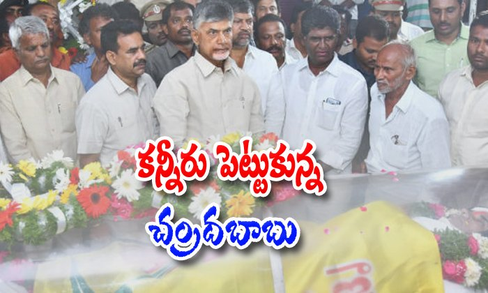 Chandrababu Tears On Kodela Siva Prasad Died-chandrababu,chandrababu And Kodela Good Relationship-Chandrababu Tears On Kodela Siva Prasad Died-Chandrababu And Good Relationship