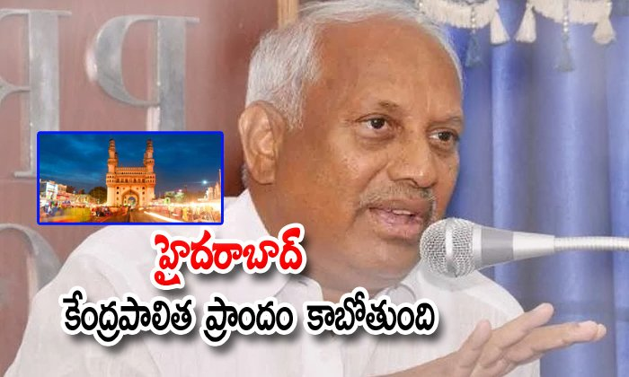 Congress Seniour Leader Chinthamohan Comments On Hyderabad-chinthamohan-Congress Seniour Leader Chinthamohan Comments On Hyderabad-Chinthamohan