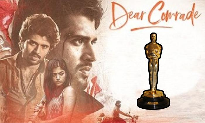 Dear Comrade Telugu Film In Contention For Oscar 2019-dear Comrade,oscar 2019,oscar Entry List,vijay Devarakonda-Dear Comrade Telugu Film In Contention For Oscar 2019-Dear Oscar 2019 Entry List Vijay Devarakonda