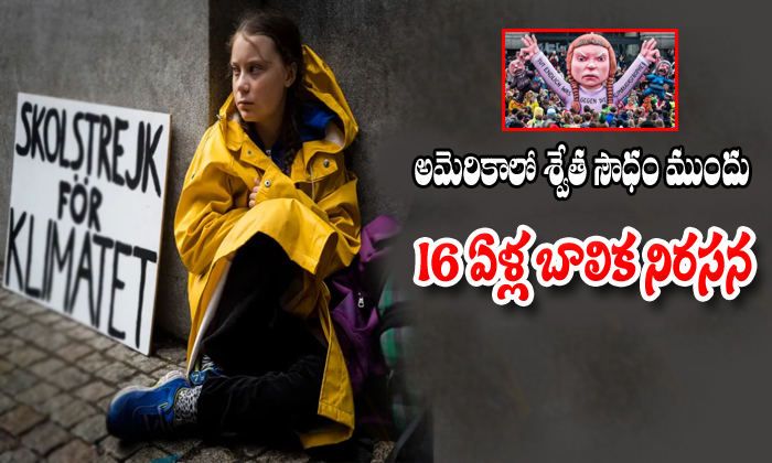 Greta Thunberg Fight For Climate Change-greta Thunberg,nri,telugu Nri News Updates-Greta Thunberg Fight For Climate Change-Greta Nri Telugu Nri News Updates
