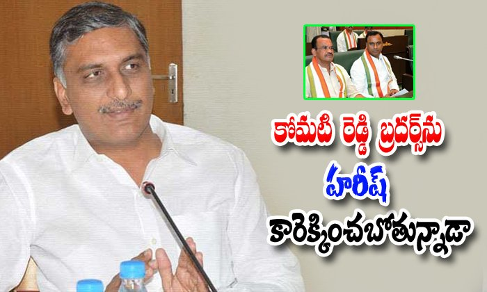 Harish Rao And Komati Reddy Brother Meeting In Assembly Hall-nalagonda,rajagopal Reddy Join In Bjp,telangana,trs Party-Harish Rao And Komati Reddy Brother Meeting In Assembly Hall-Nalagonda Rajagopal Join Bjp Telangana Trs Party