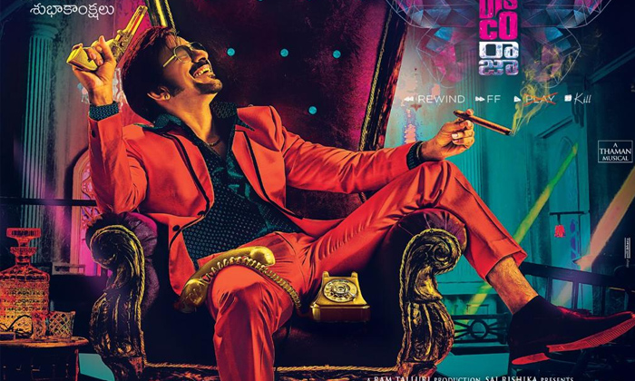 Huge Budjet For Ravi Teja Disco Raja Movie-movie Budjet Is 30 Crores,paya Rajputh,ravi Teja Disco Raja Movie-Huge Budjet For Ravi Teja Disco Raja Movie-Movie Is 30 Crores Paya Rajputh Movie
