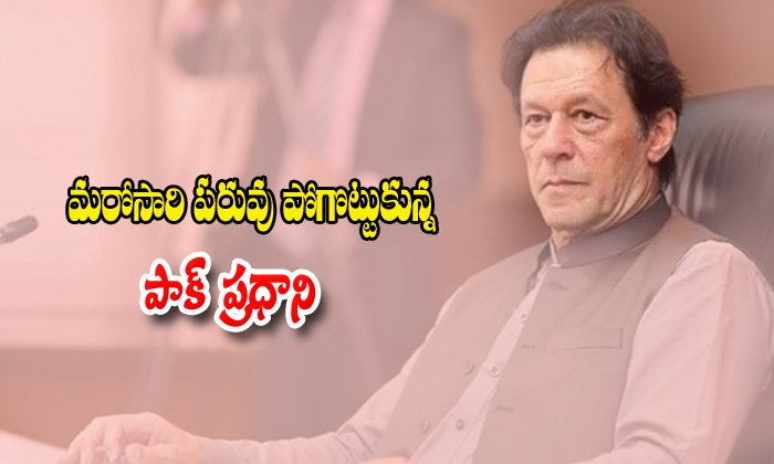 Imran Khan Comments On Article 370-imran Khan Tweet On Social Media About Article 370,pakistan Pm Imaran Khan-IMran Khan Comments On Article 370-Imran Tweet Social Media About 370 Pakistan Pm Imaran