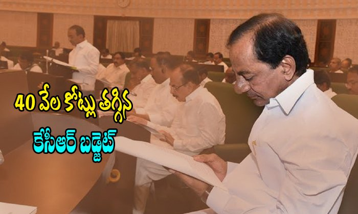 In Assembly Kcr Presents The Budjet-kcr,telangana Cm Kcr,votan Account Budjet-In Assembly KCR Presents The Budjet-Kcr Telangana Cm Kcr Votan Account Budjet