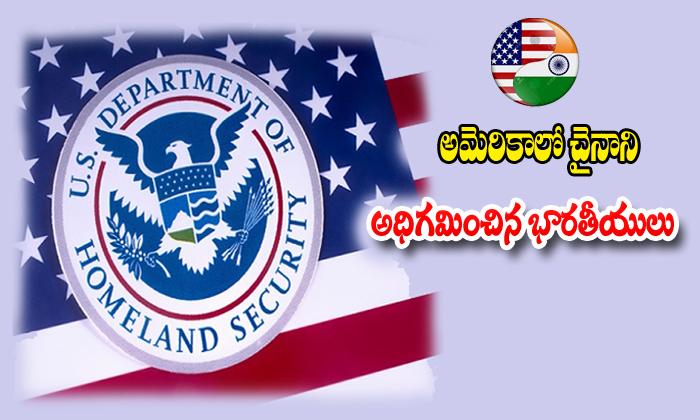 Indian Immigrants Are Top In Usa-nri,telugu Nri News Updates-Indian Immigrants Are Top In USA-Nri Telugu Nri News Updates