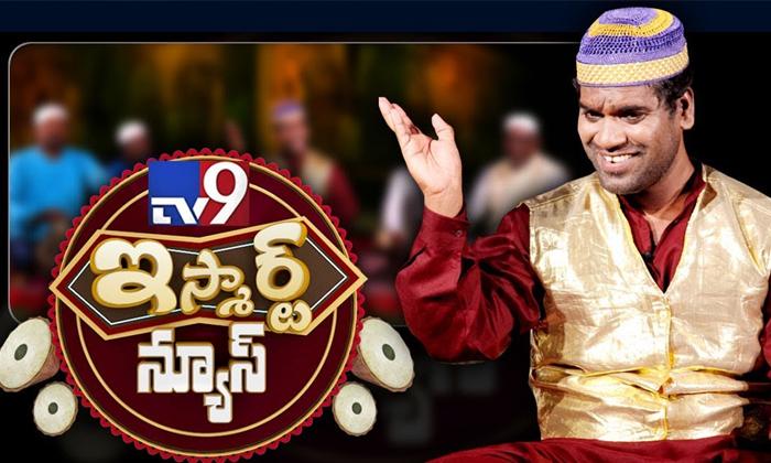 Ismart Sathi Public Talk-ismart Sathi,new Movie,tollywood,v6 Channel-Ismart Sathi Public Talk-Ismart New Movie Tollywood V6 Channel