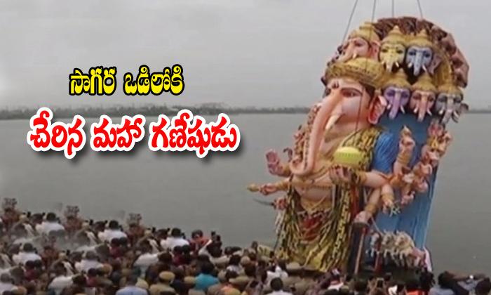 Khairathabadh Ganesh Immersion--Khairathabadh Ganesh Immersion-