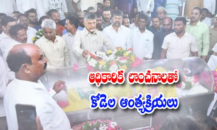 Kodela Funeral Home With Formal Ceremonies-hyderabad,kodela,kodela Sucide In Home-Kodela Funeral Home With Formal Ceremonies-Hyderabad Kodela Sucide In