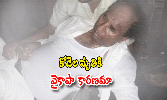 Kodela Sivaprasad Died The Reason Is Ycp Party-assembly Furniture Theft Case,chandrababu Naidu,kodela Sivaprasad-Kodela Sivaprasad Died The Reason Is YCP Party-Assembly Furniture Theft Case Chandrababu Naidu