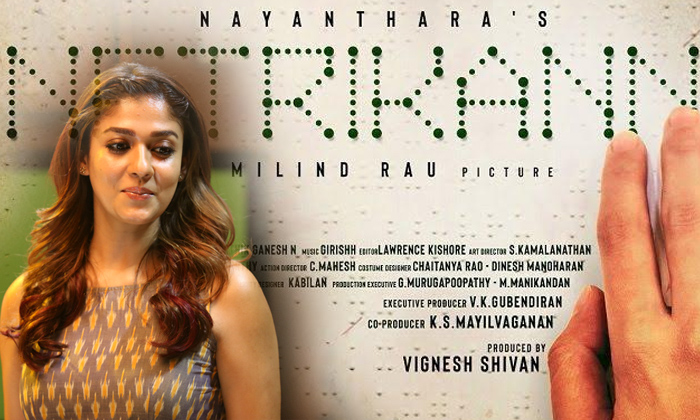 Nayan Thara Is Doing Korean Remake Film-darbar,korian Remake Film,nayan Thara,saira Narasimha Reddy,vignesh Sivan-Nayan Thara Is Doing Korean Remake Film-Darbar Korian Film Nayan Saira Narasimha Reddy Vignesh Sivan