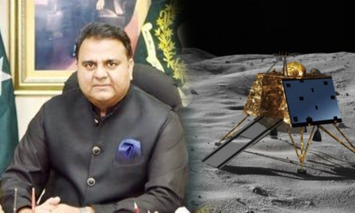 Pakisthan Comments On Chandrayan 2 And Indians Troll Pak Ministers-pakisthan,social Media-Pakisthan Comments On Chandrayan 2 And Indians Troll Pak Ministers-Pakisthan Social Media