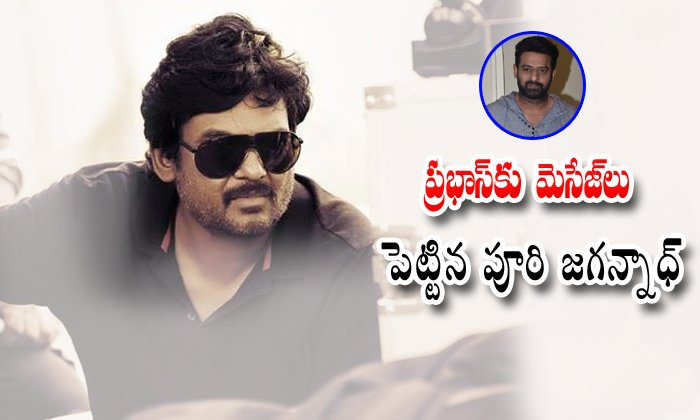 Puri Jaganth Want To Direct Prabhas-fighter. Vijay Devarakonda,i Smart Shanker,puri Jaganth-Puri Jaganth Want To Direct Prabhas-Fighter. Vijay Devarakonda I Smart Shanker