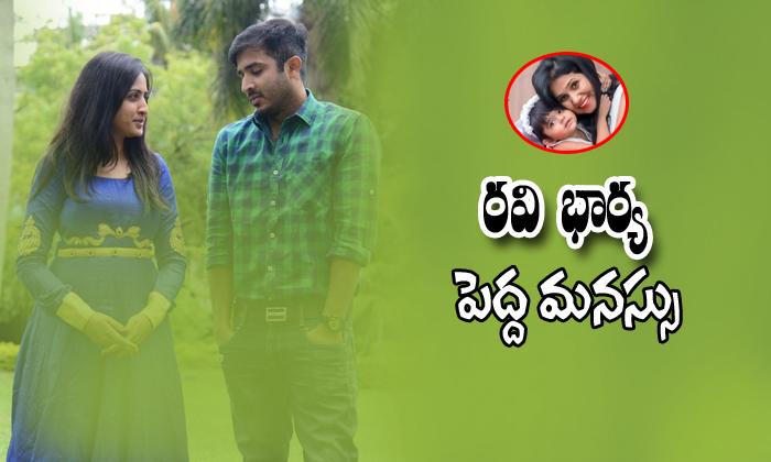 Ravi Wife Cooments On Lasya And Ravi Relationship-patas Show Anchor Ravi,ravi Wife,sri Mukhi-Ravi Wife Cooments On Lasya And Relationship-Patas Show Anchor Ravi Sri Mukhi