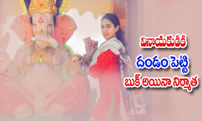 Sara Alikhan Celabrating Ganesh Chaturthi-saif Alikhan Daughter,sara Alikhan-Sara Alikhan Celabrating Ganesh Chaturthi-Saif Daughter