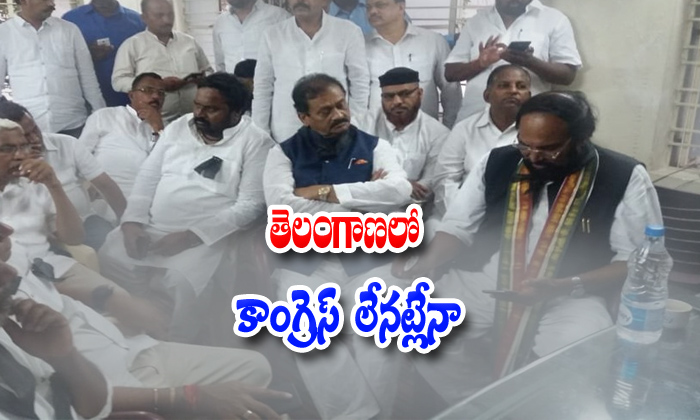 So Many Congress Leaders Join In Trs And Bjp Party Almost Congress Party Close In Telangana-congress,telangana Cm Kcr-So Many Congress Leaders Join In TRS And Bjp Party Almost Close Telangana-Congress Telangana Cm Kcr